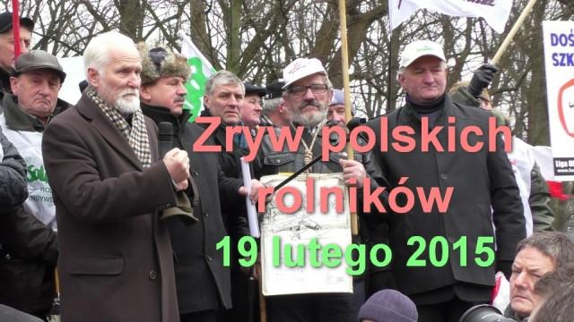 Zryw polskich rolników – 19 lutego 2015