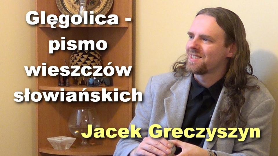 Jacek_Greczyszyn